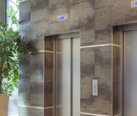 Emerald Elevators Ltd